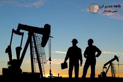 استاندارد بین المللی سیستم مدیریت کیفیت در صنعت نفت، گاز و پتروشیمی