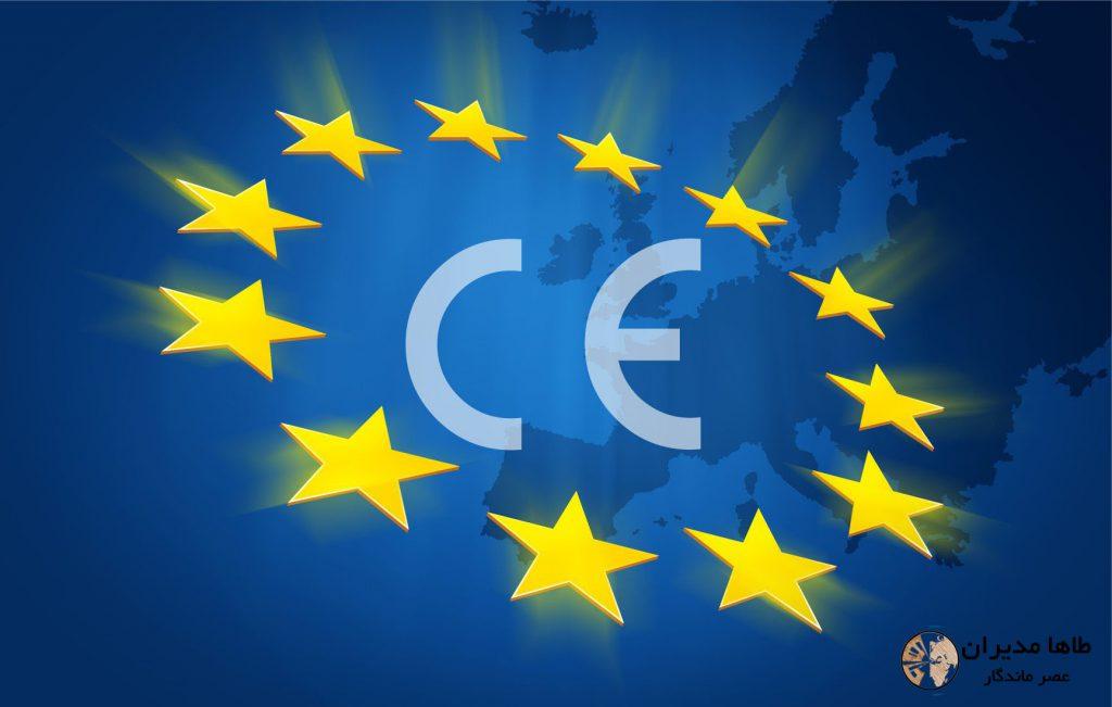 گواهی بین المللی محصول در اروپا