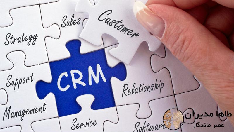 استاندارد بین المللی سیستم مدیریت ارتباط با مشتریان
