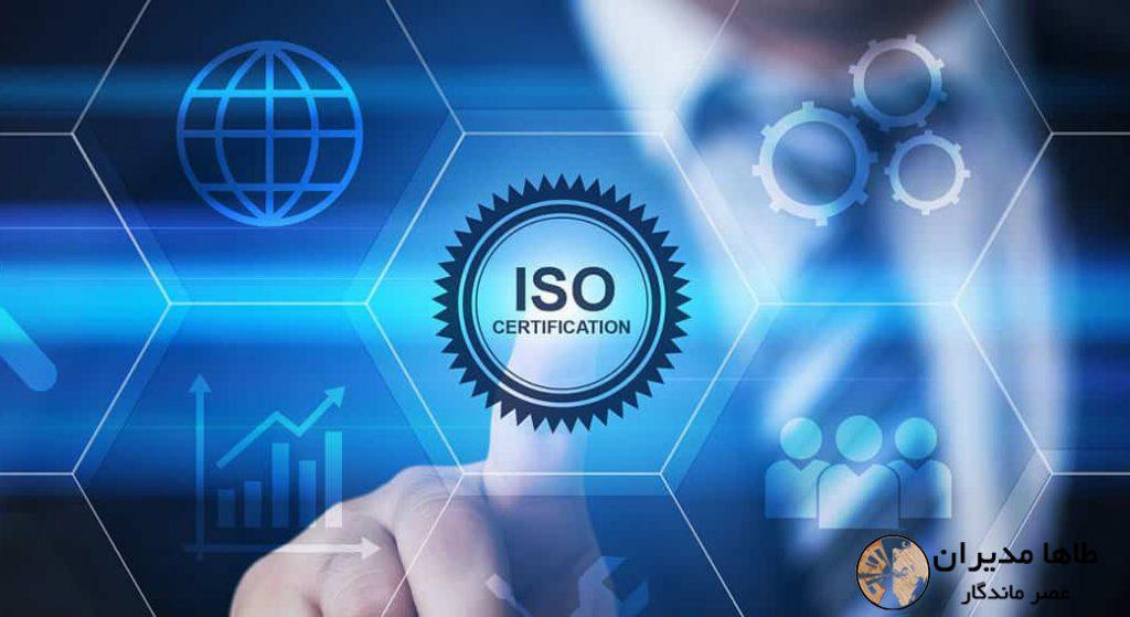 استاندارد بین اللمللی سیستم امنیت و اطلاعات